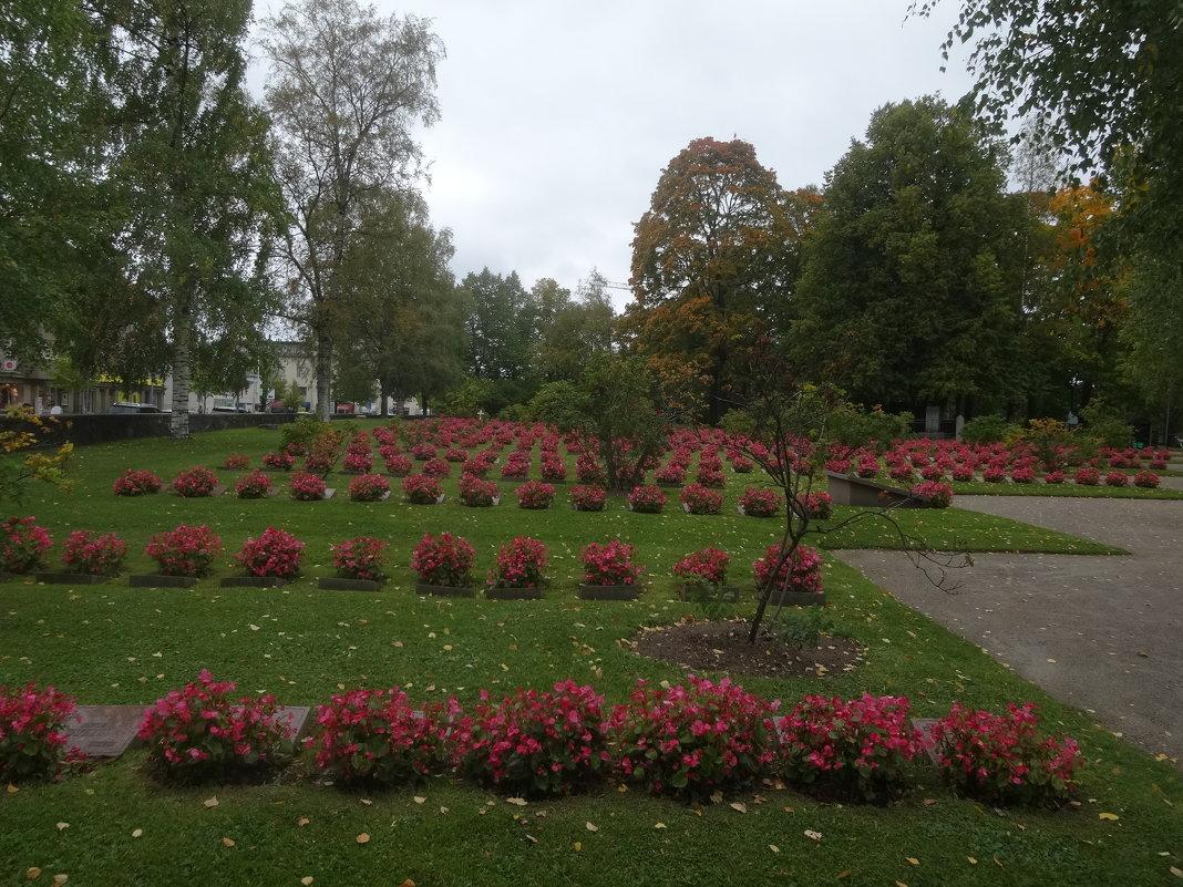 Мемориальное военное кладбище - Вера