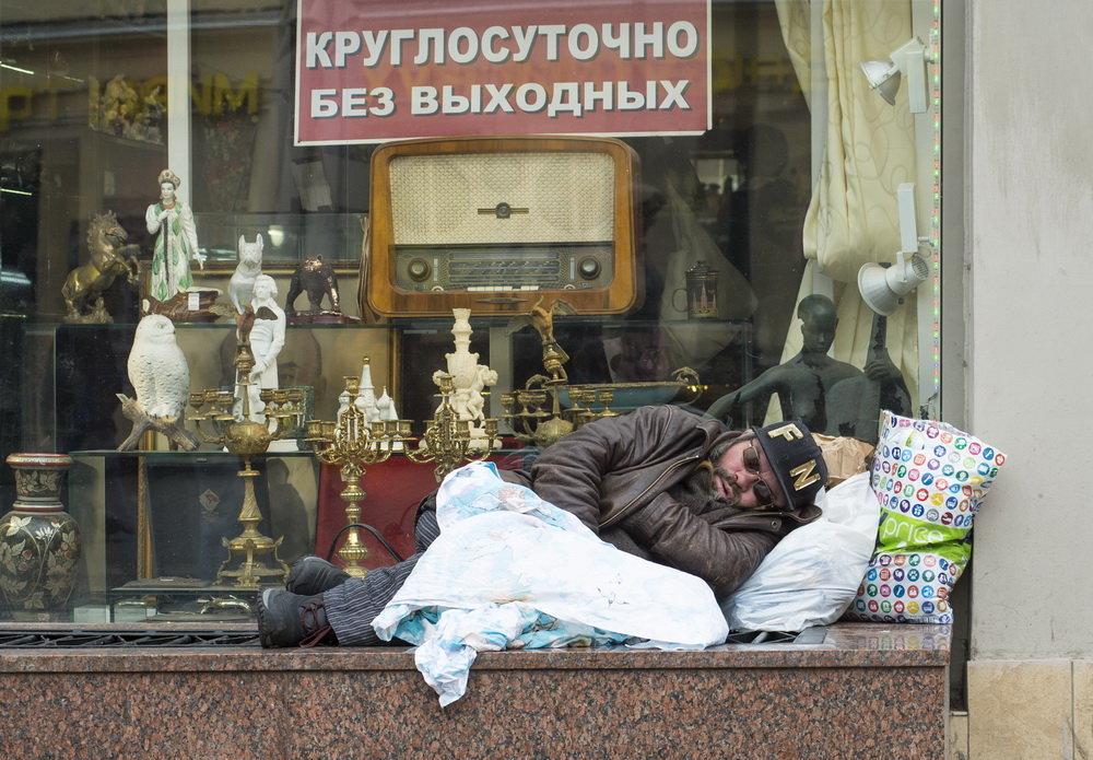 Трудовые будни - Александр Степовой