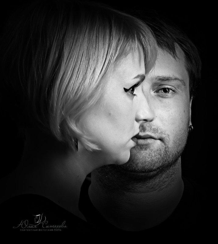 Единое целое - Яэль (Юлия Ситохова)