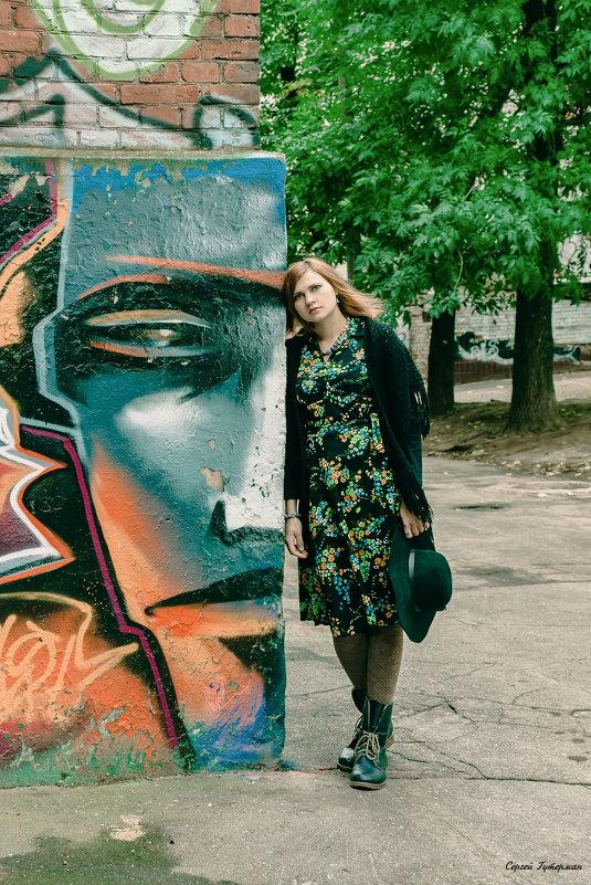 Город и граффити. - Сергей Гутерман