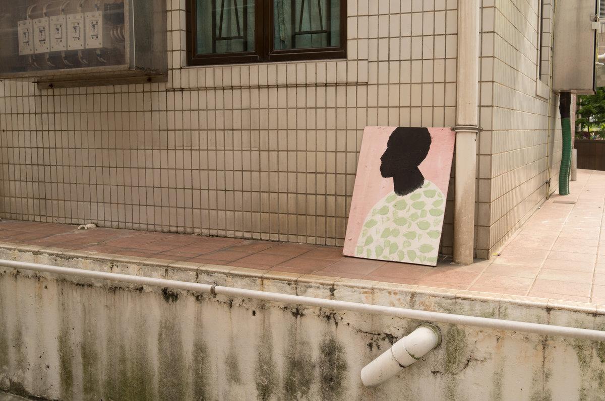 арт во дворе - Sofia Rakitskaia