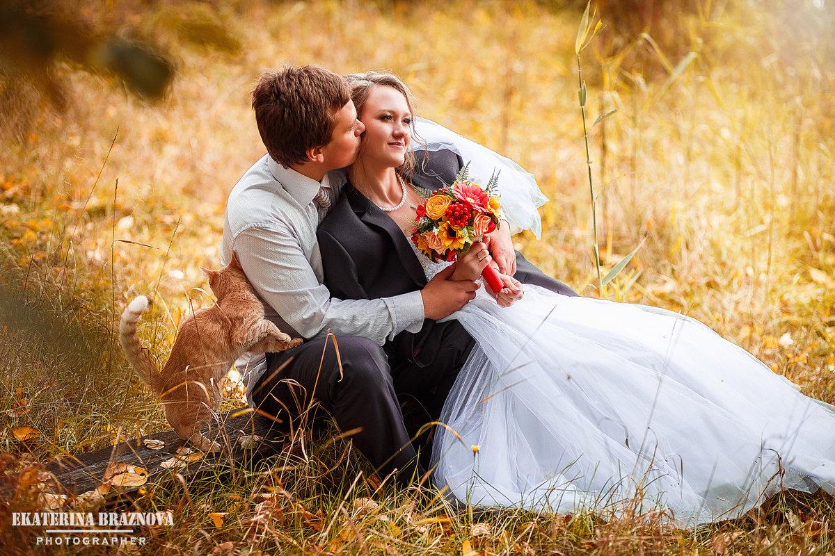 Wedding day - Екатерина Бражнова