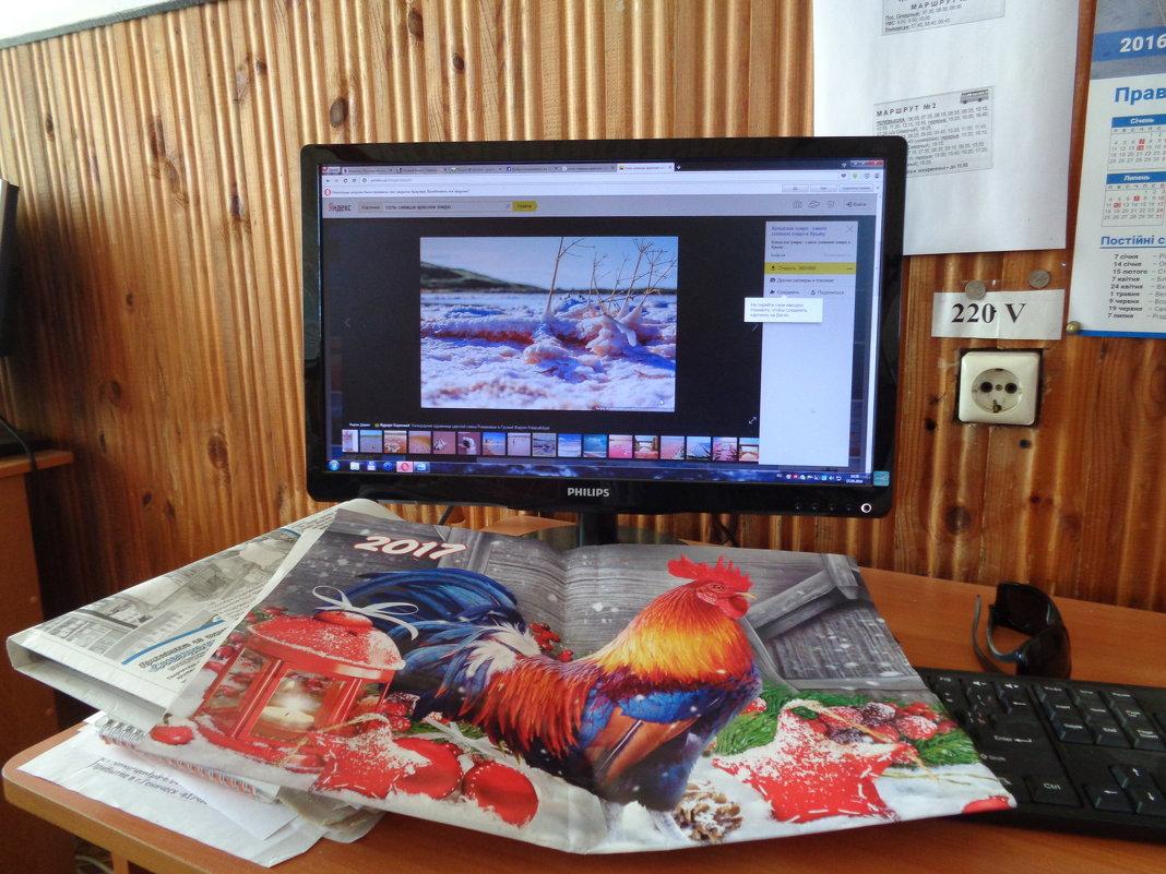 """Благодаря фото-шуткам """"Вестник Приазовья"""" встретил Новый год досрочно в сентябре - Алекс Аро Аро"""