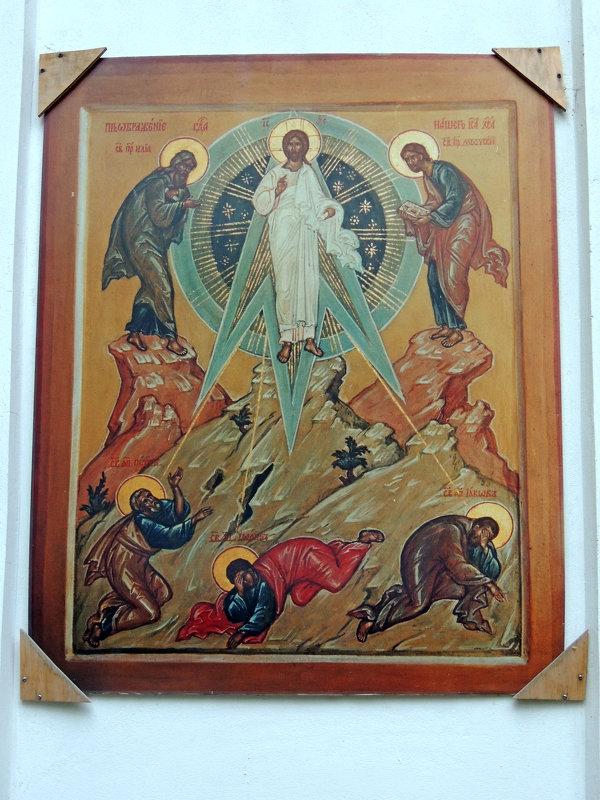 "Икона ""Преображение Господне"" на апсиде церкви - Александр Качалин"