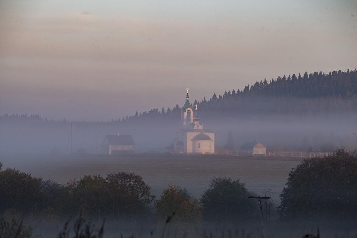 утренний храм - Максимус Кунгурский