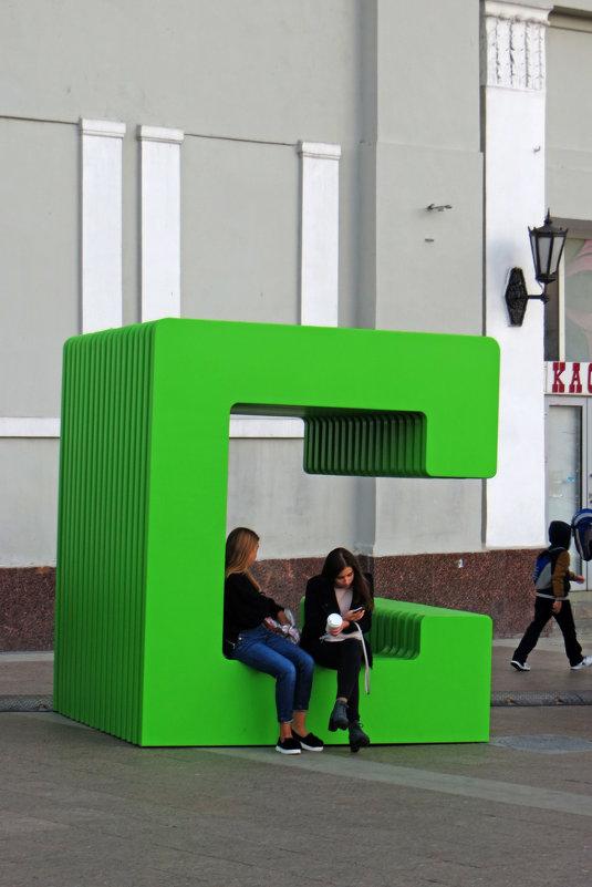 Место встречи - татьяна петракова