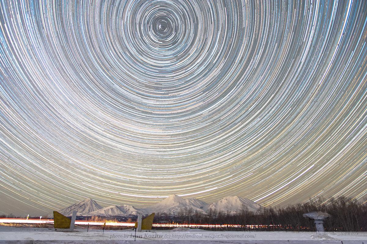 Звездный трек над вулканами. Камчатка - Ivan Kozlov