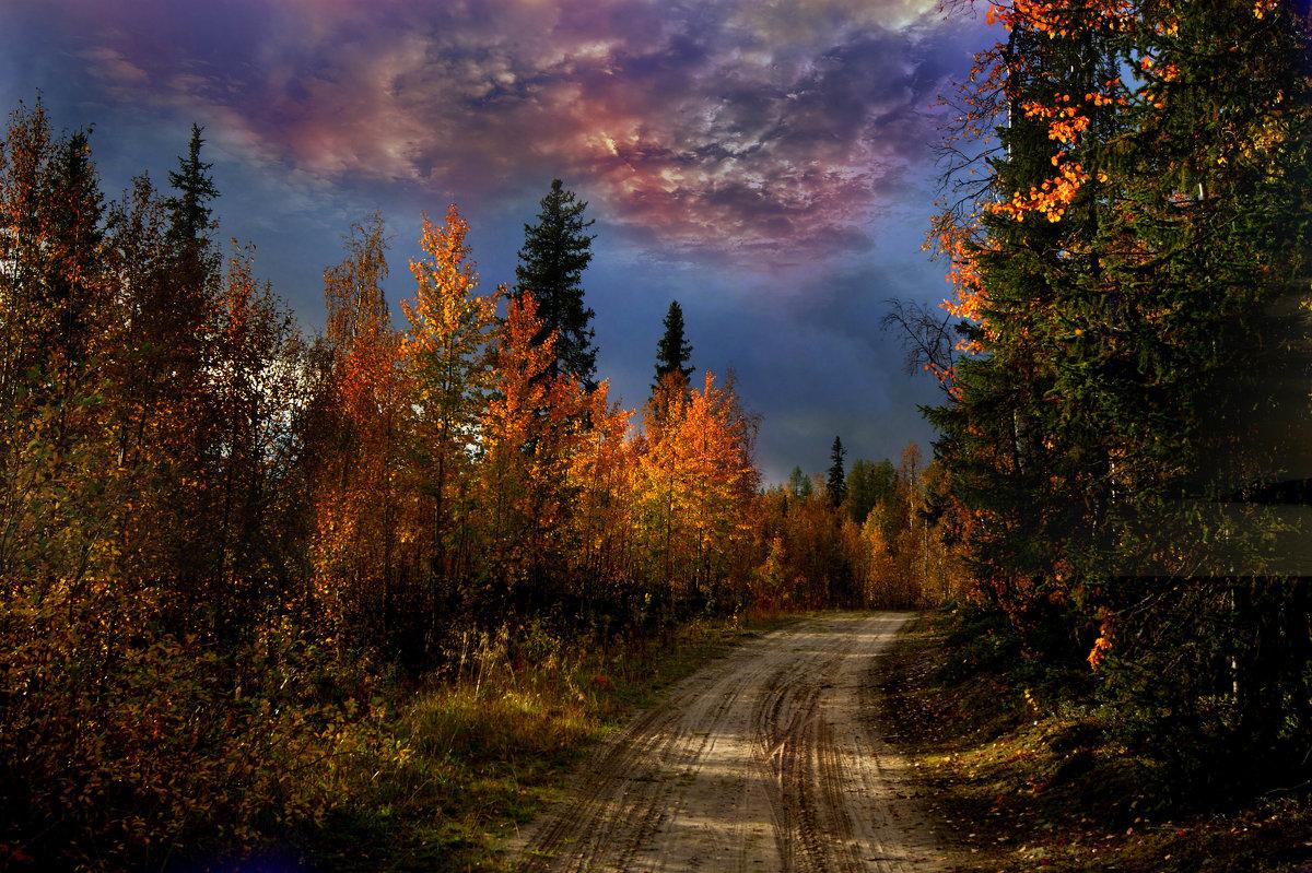 Осень. - Евгений Усатов