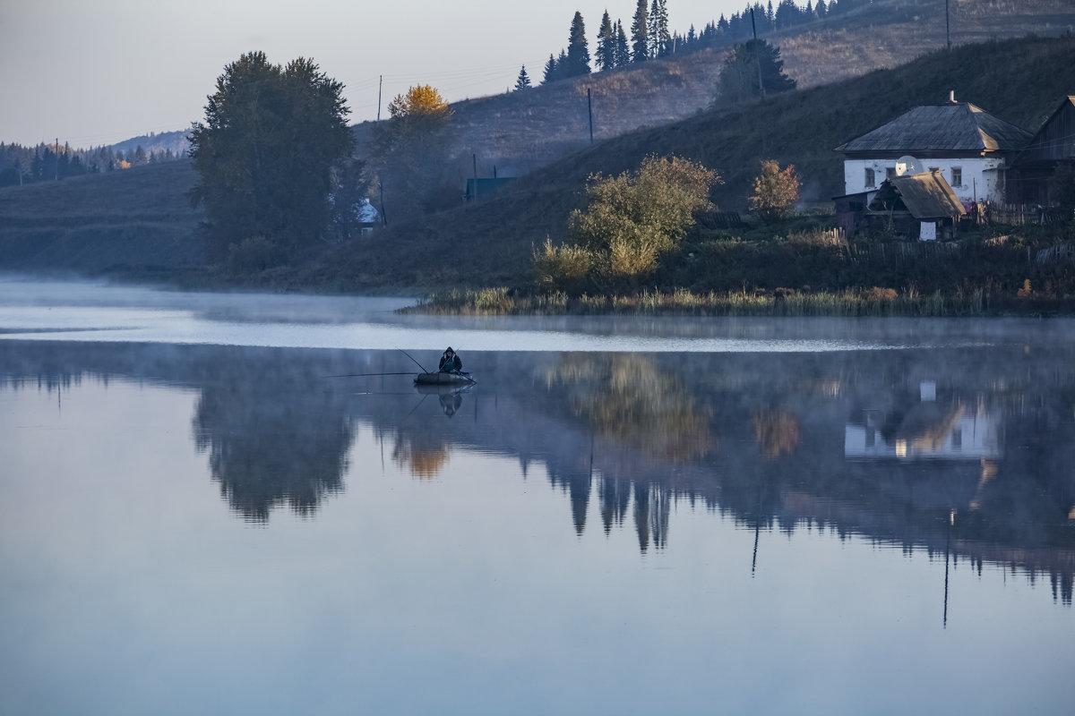 одинокий рыбак - Максимус Кунгурский