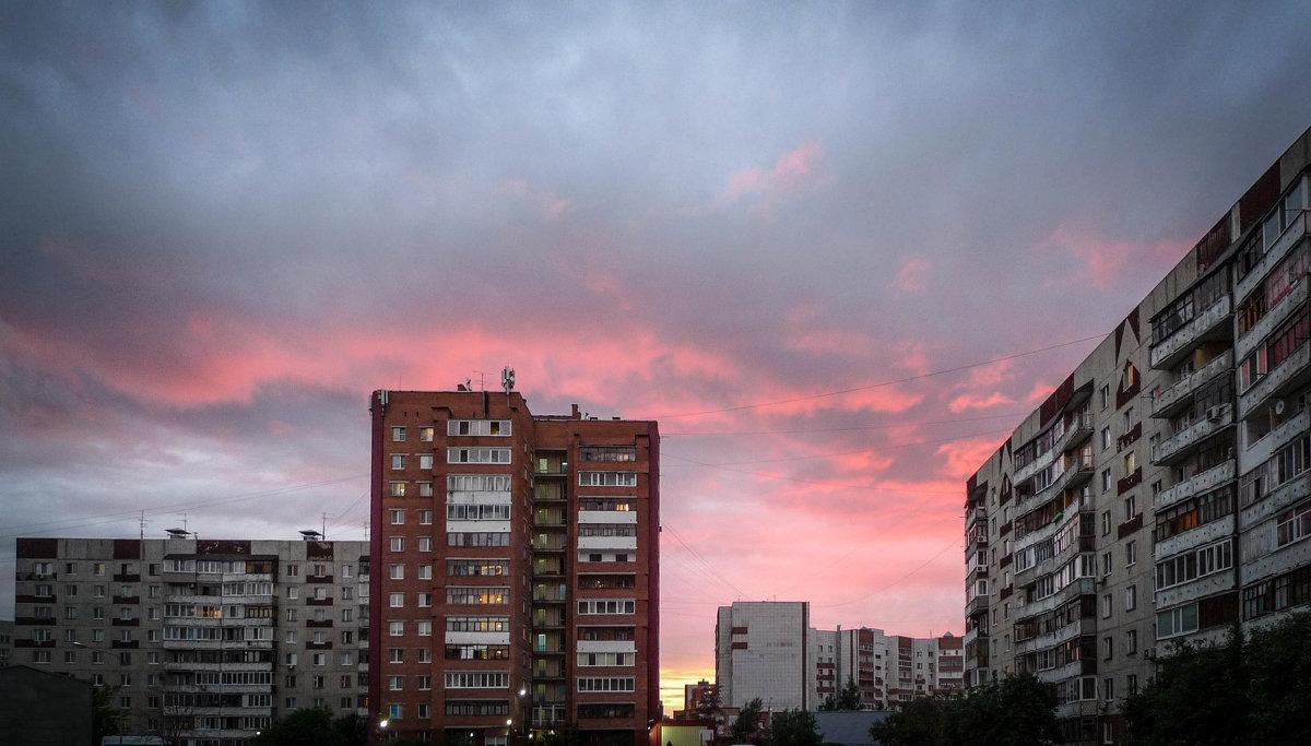 малиновый закат - Artem72 Ilin