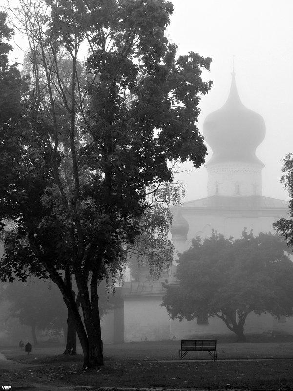 Утренний город туманом окутан... - Fededuard Винтанюк