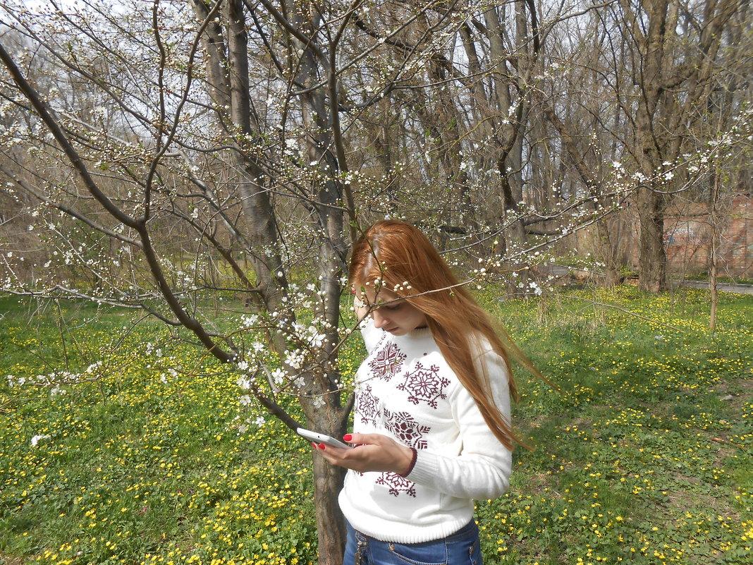 весна - Аркадий