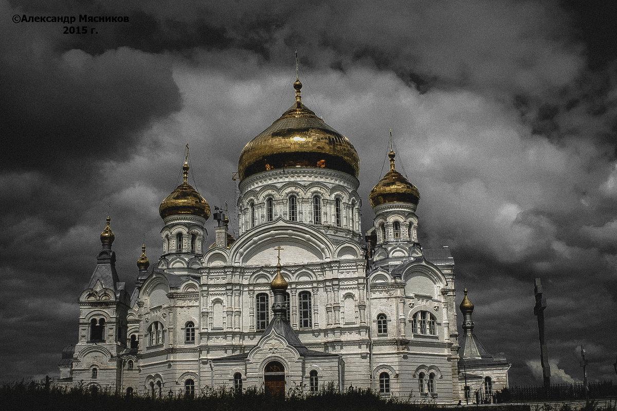 Белогорский монастырь - Александр