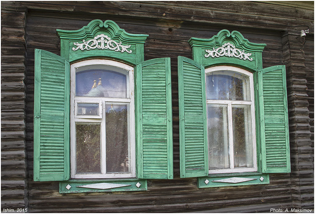 Окна - Александр Максимов