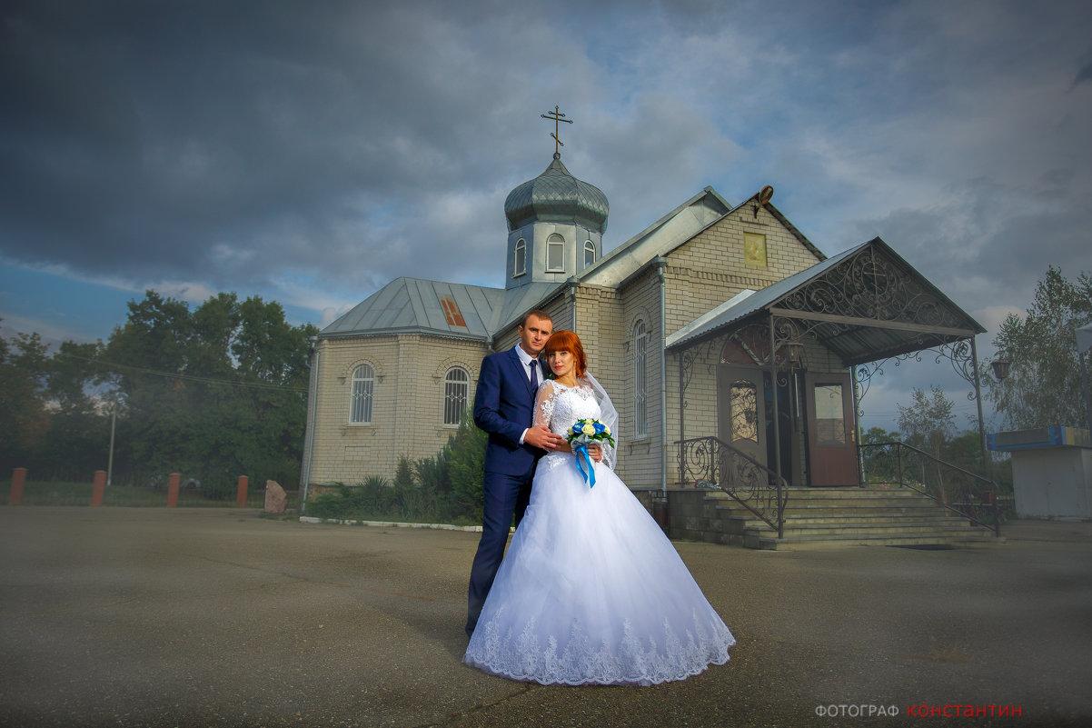 Виктор и Юлия - Константин