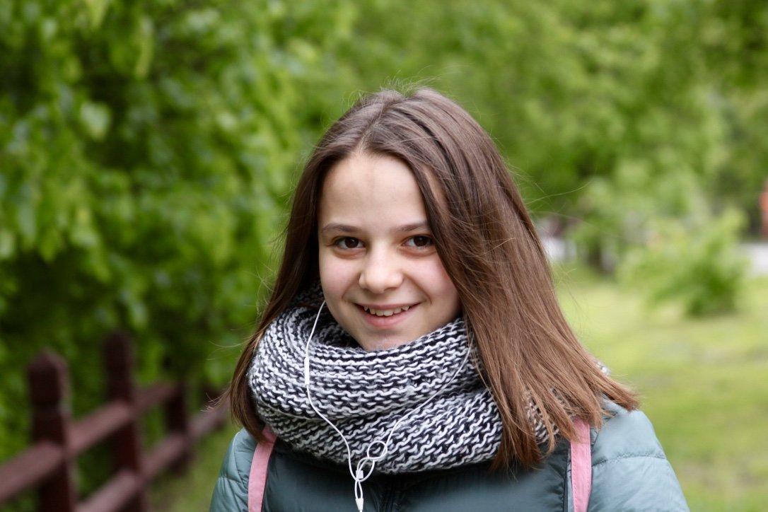 Аня - Анна