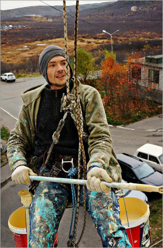 Альпинист Жека... - Кай-8 (Ярослав) Забелин
