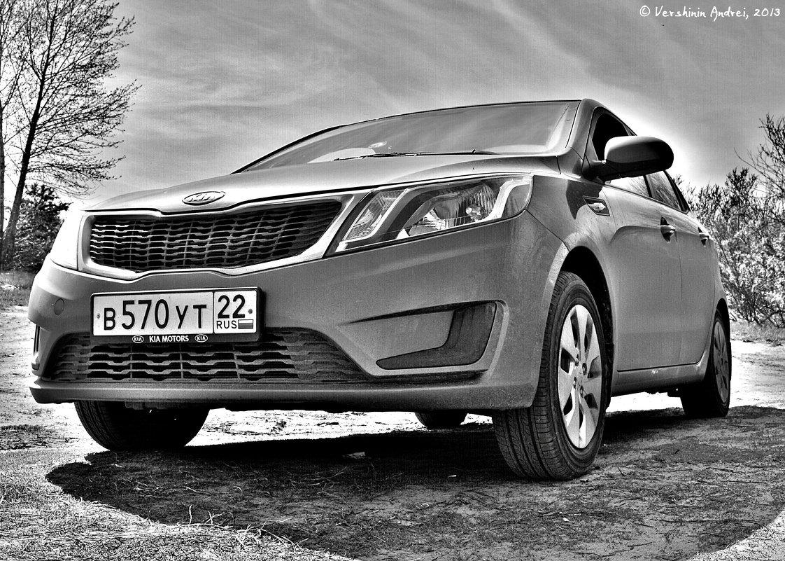 Авто - Андрей Вершинин