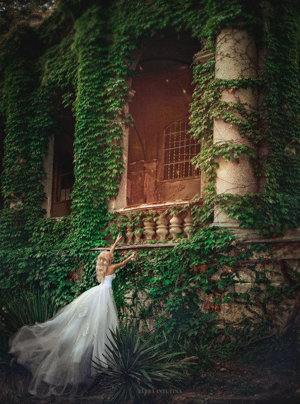 Сбежавшая невеста - Елена Инютина