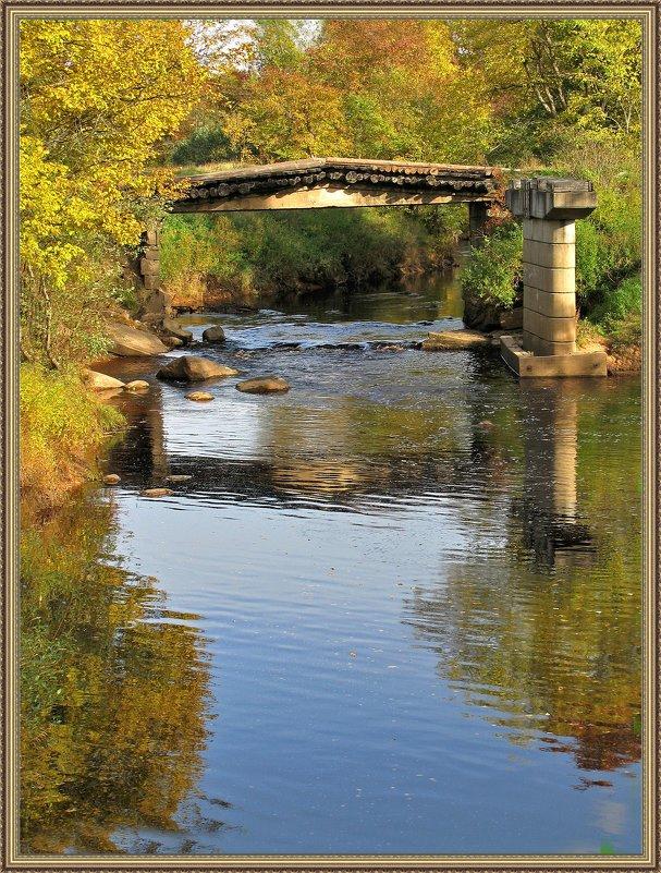 Старый мост - Наталья