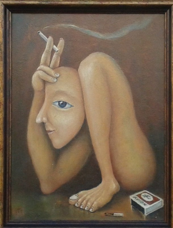 Вред от курения - Мила