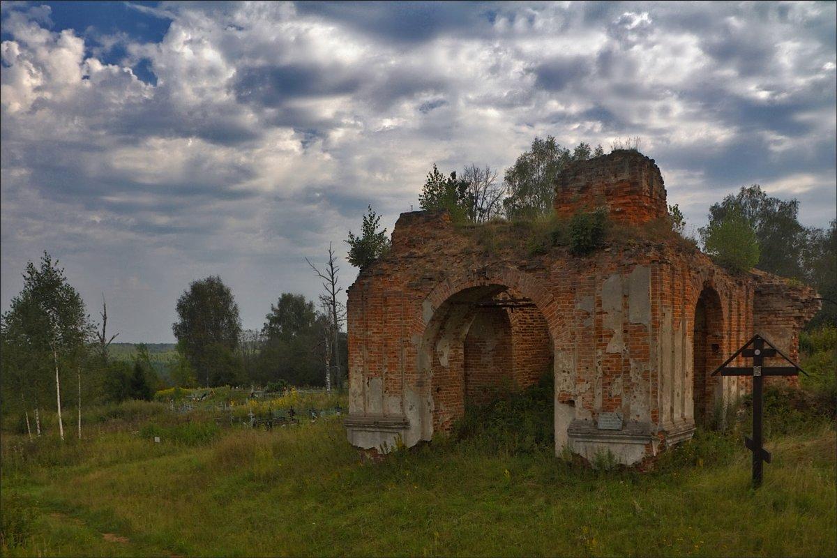 был храм... - Дмитрий Анцыферов