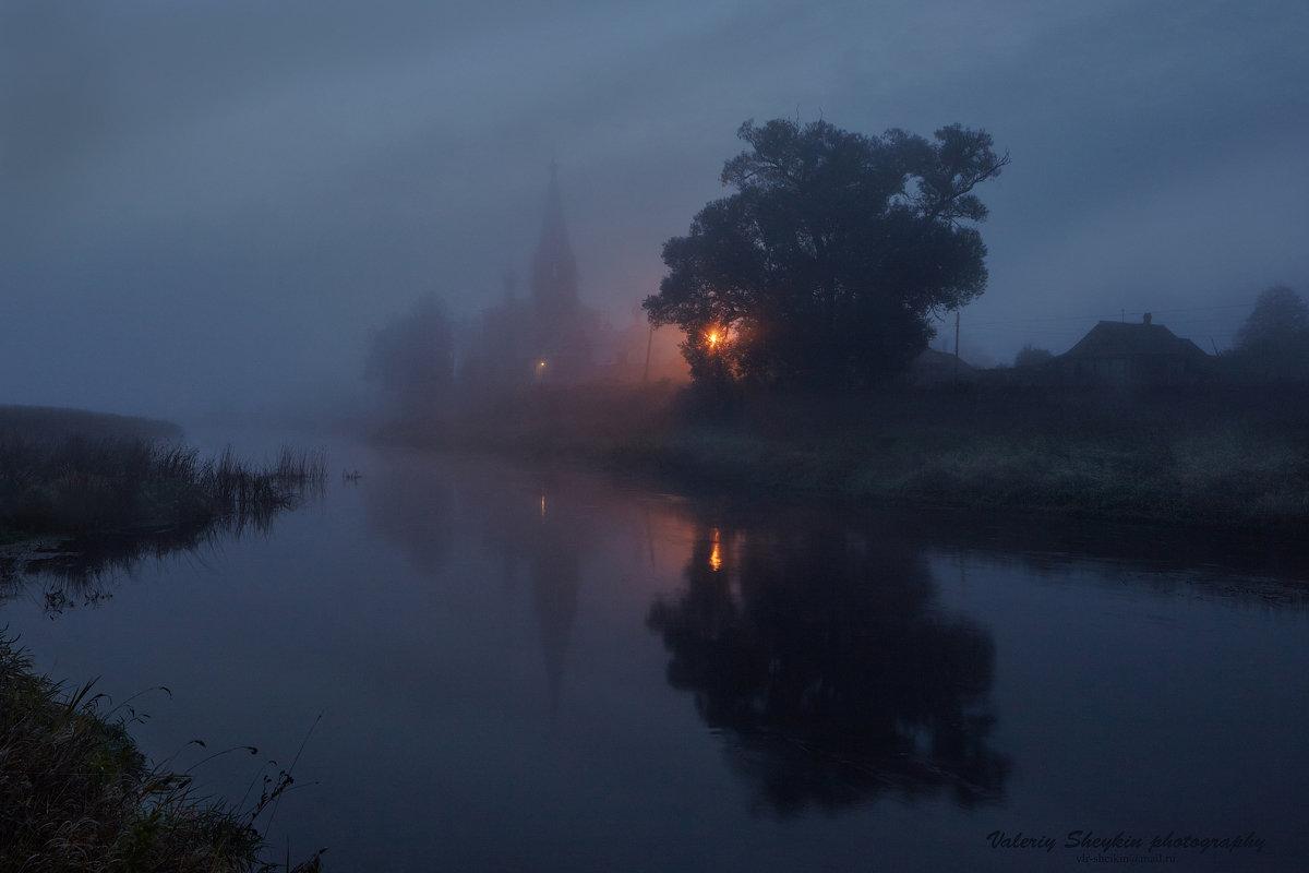 Сквозь пелену тумана... - Валерий Шейкин