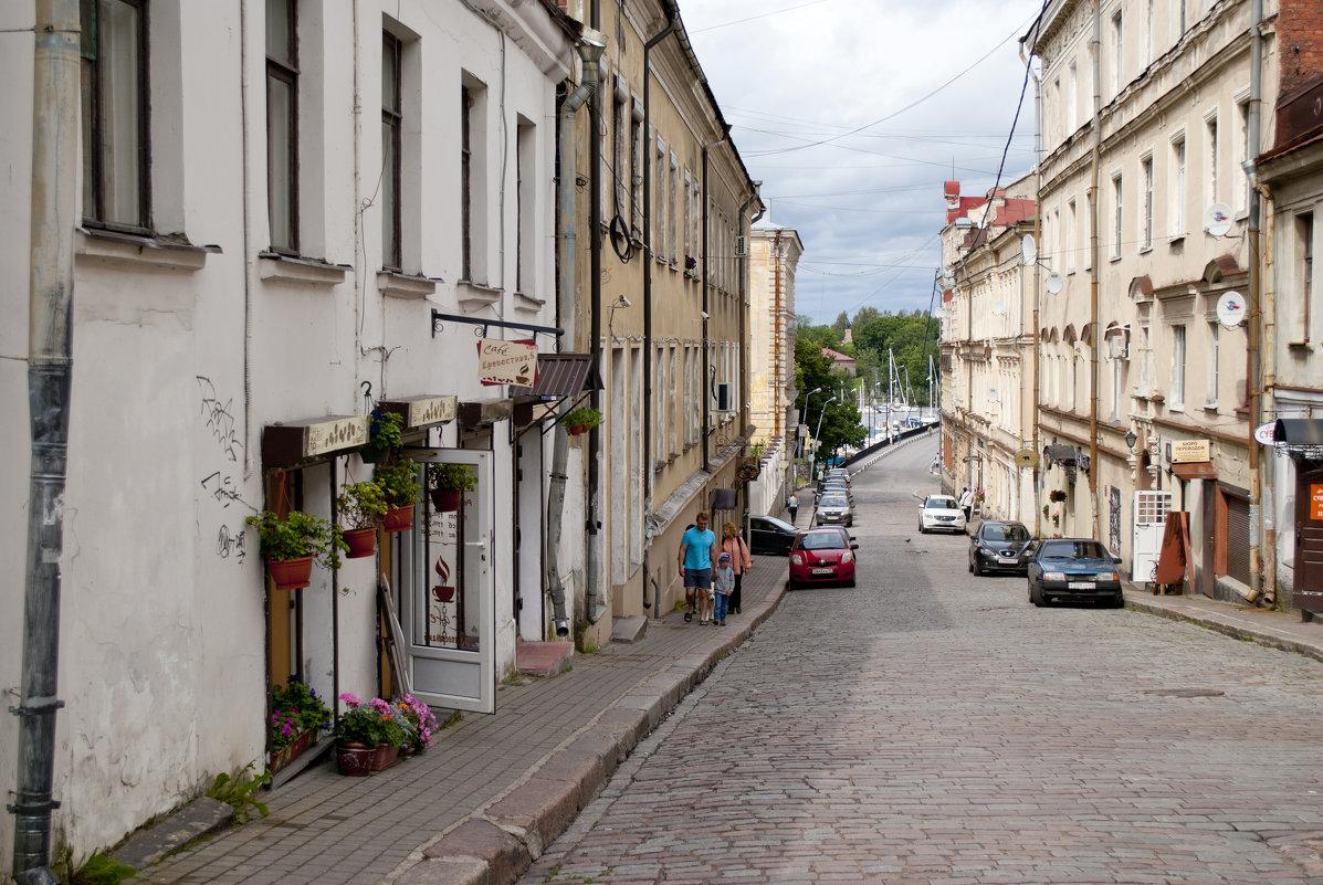 Улицы северного города - Семья Фоменковых