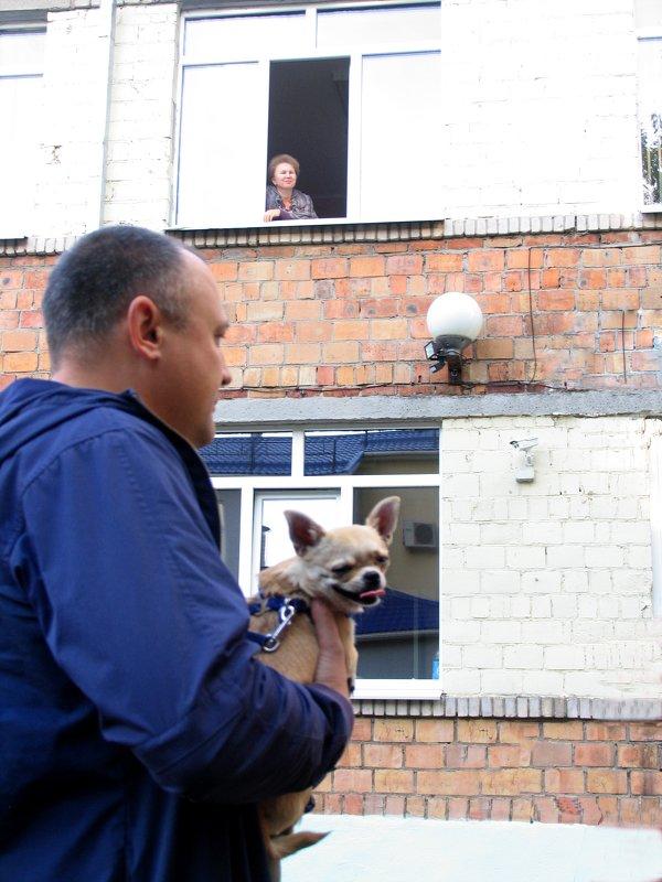 мужчина с собачкой - Vetrapul Veremej