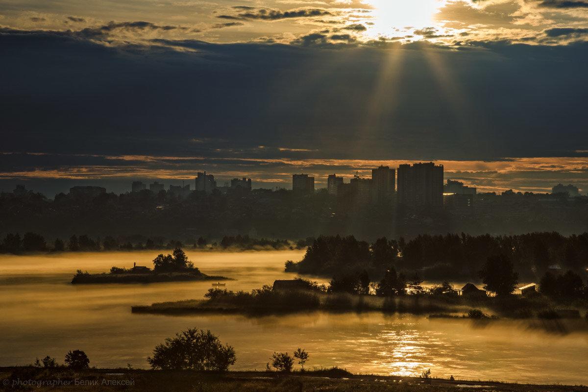 Утро в городе - Алексей Белик