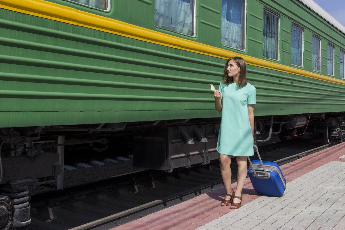 Долгожданный поезд на пути - Дима Пискунов
