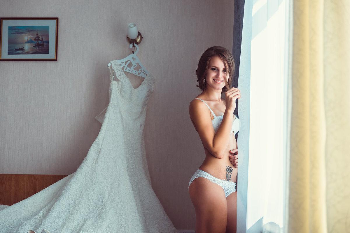Невеста Анастасия - Сергей Воробьев