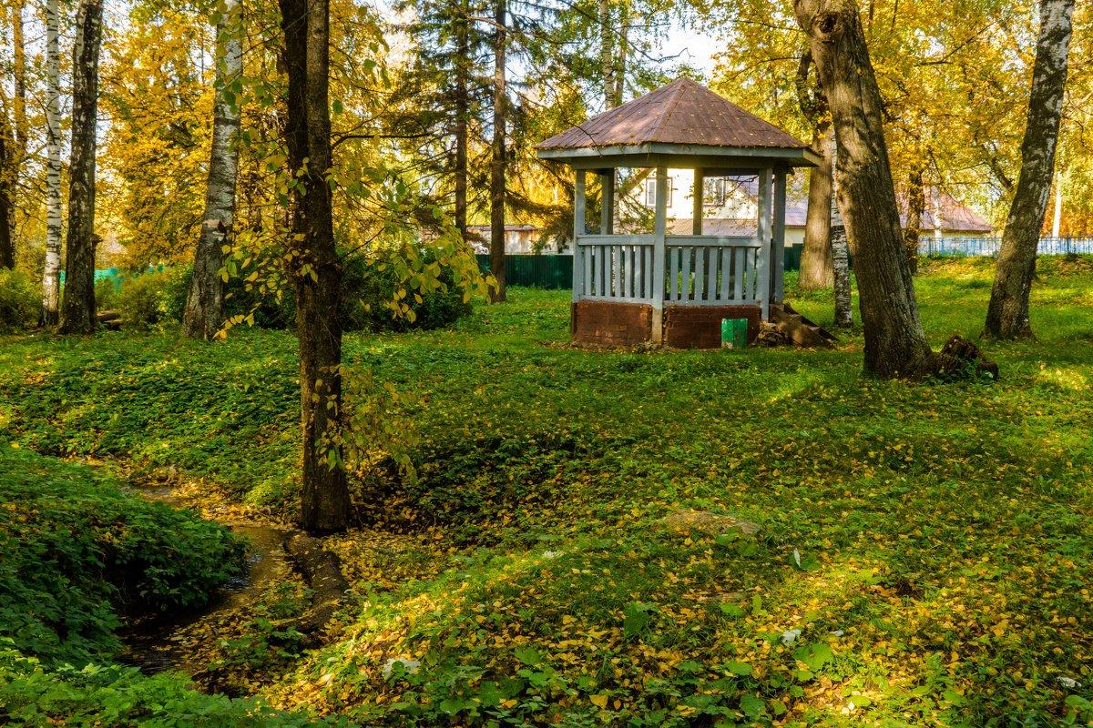 В последний день сентября - Валерий Симонов
