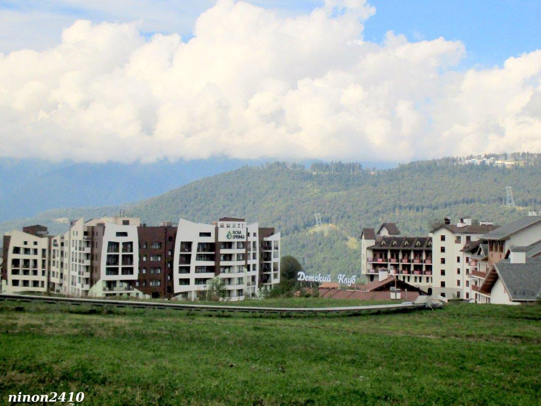 Курорт Роза Хутор. В горах - Нина Бутко