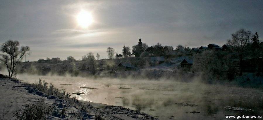 Белое солнце зимы - Александр Горбунов