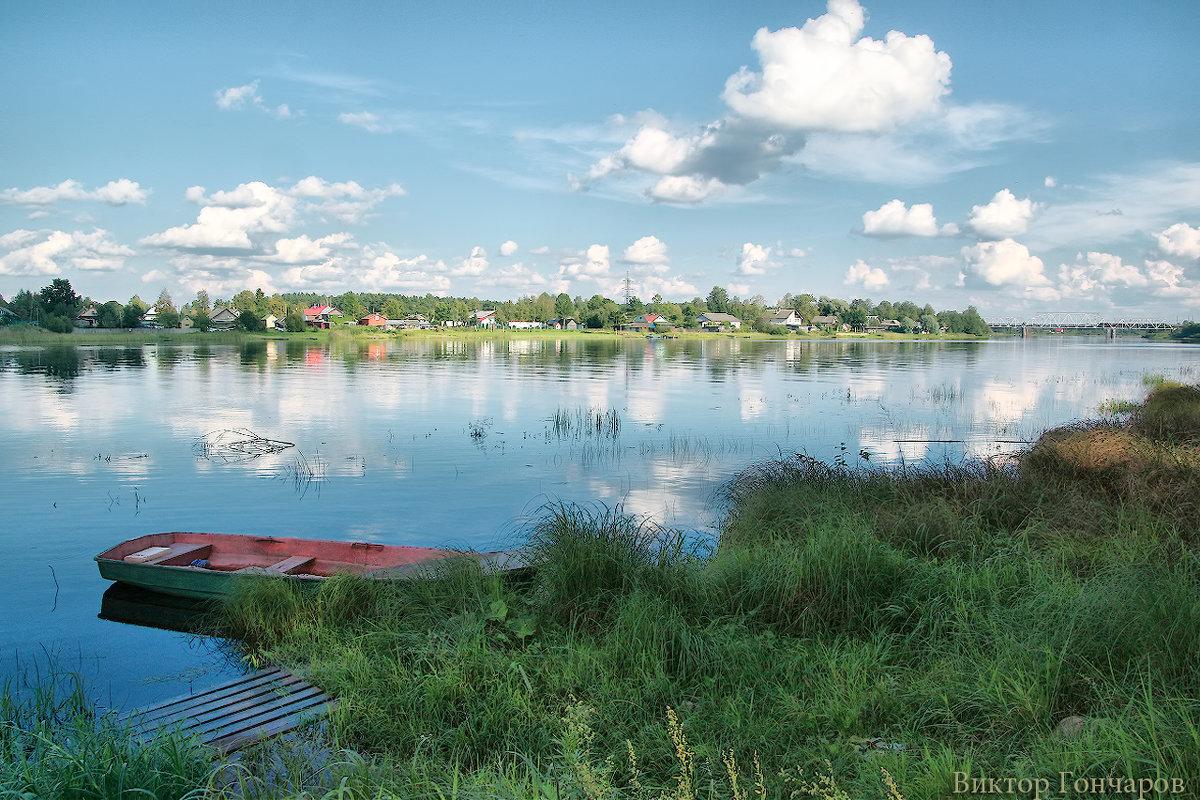 река Паша - Laryan1