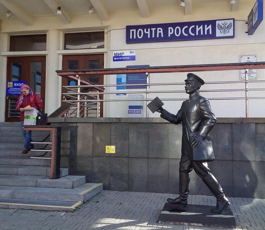 Почтальон и почта - Марина Шанаурова (Дедова)