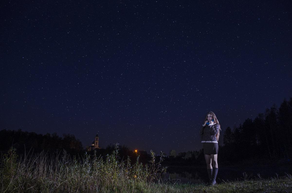 звездный водоём - Василий Либко