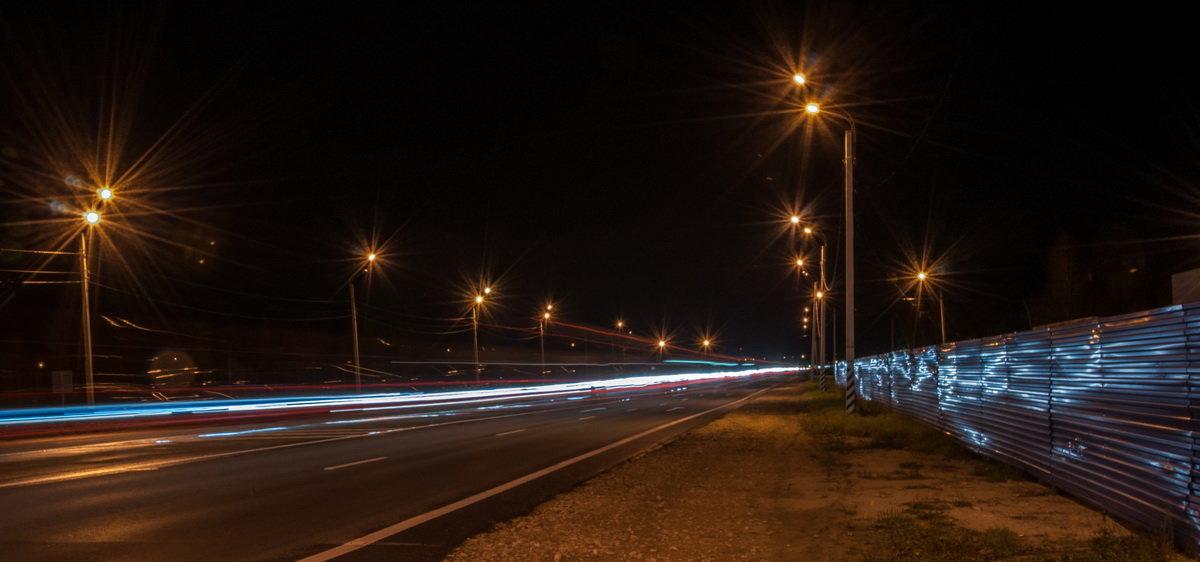 ночное шоссе - Семен Семеныч *