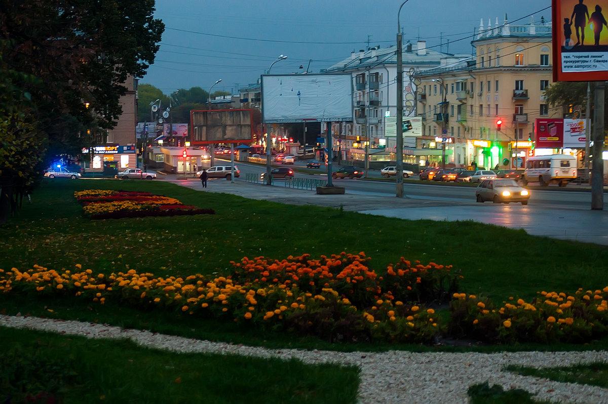 Городская вечерняя лирика - Albina