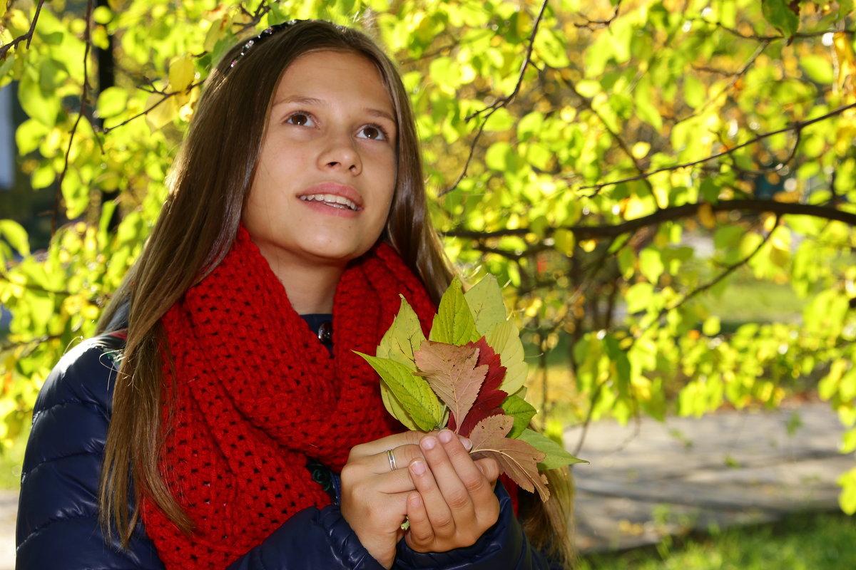Осенняя прогулка - Еlena66