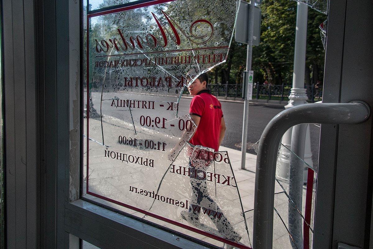 Разбитое стекло я не воспринял как примету... - Ирина Данилова
