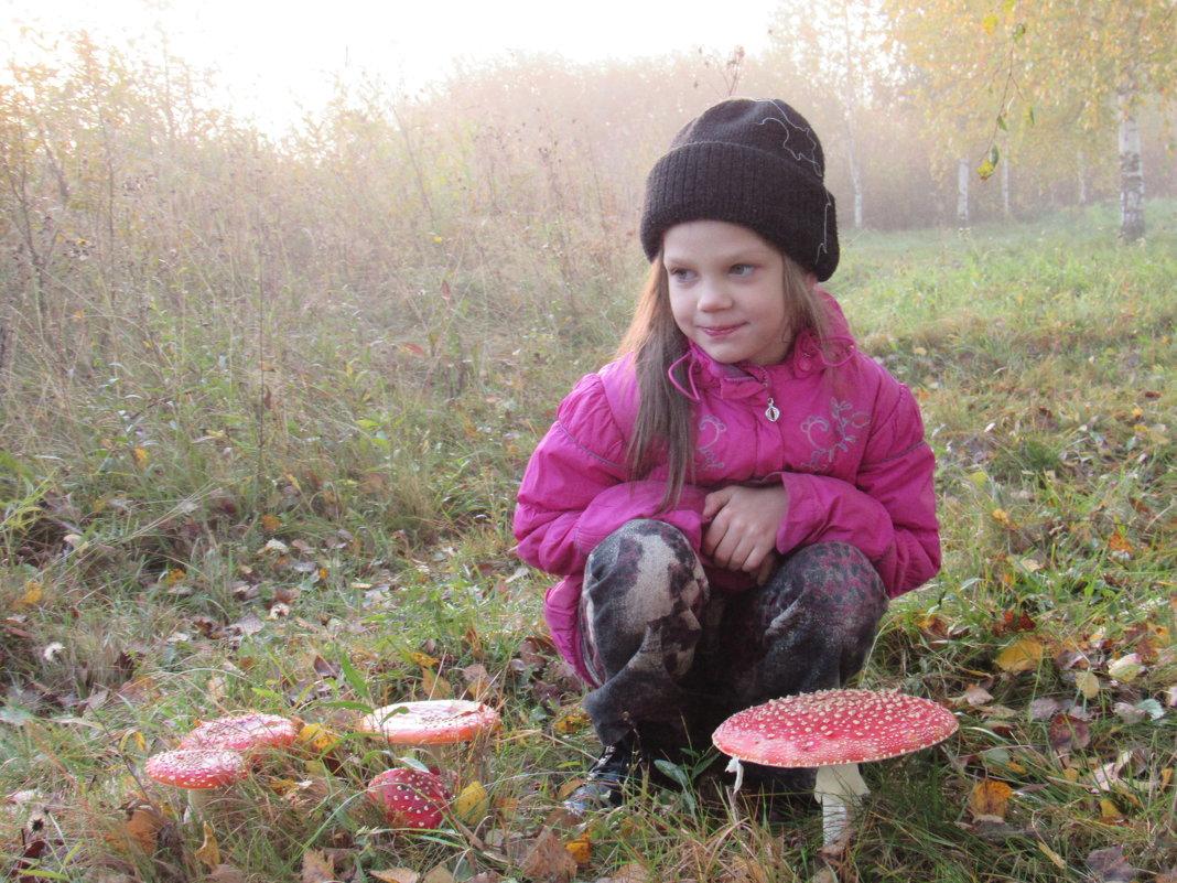 Охота на грибы - Анна Другова