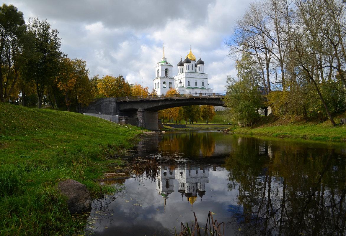 Псков в отражениях - Наталья Левина