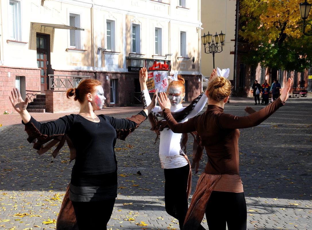 Уличный перфоманс - Андрей Самуйлов