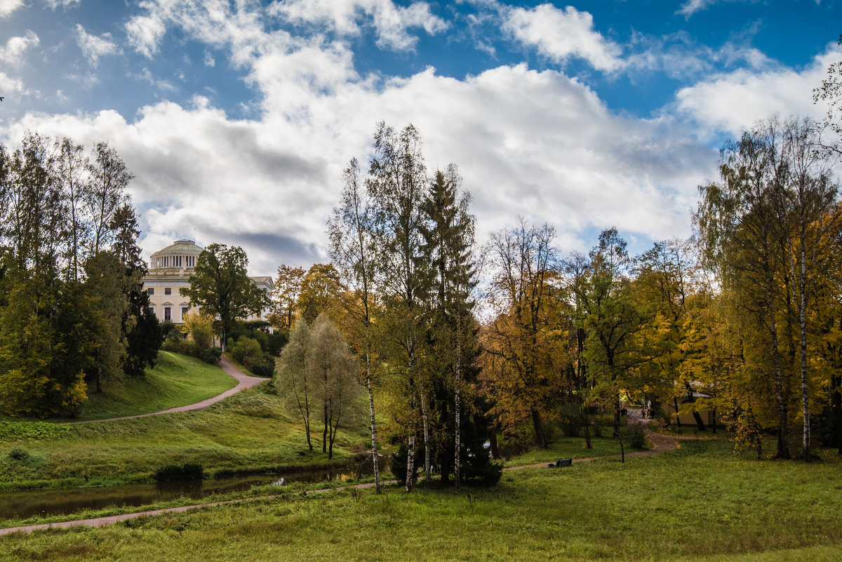 Парк в Павловске - Юрий Бутусов