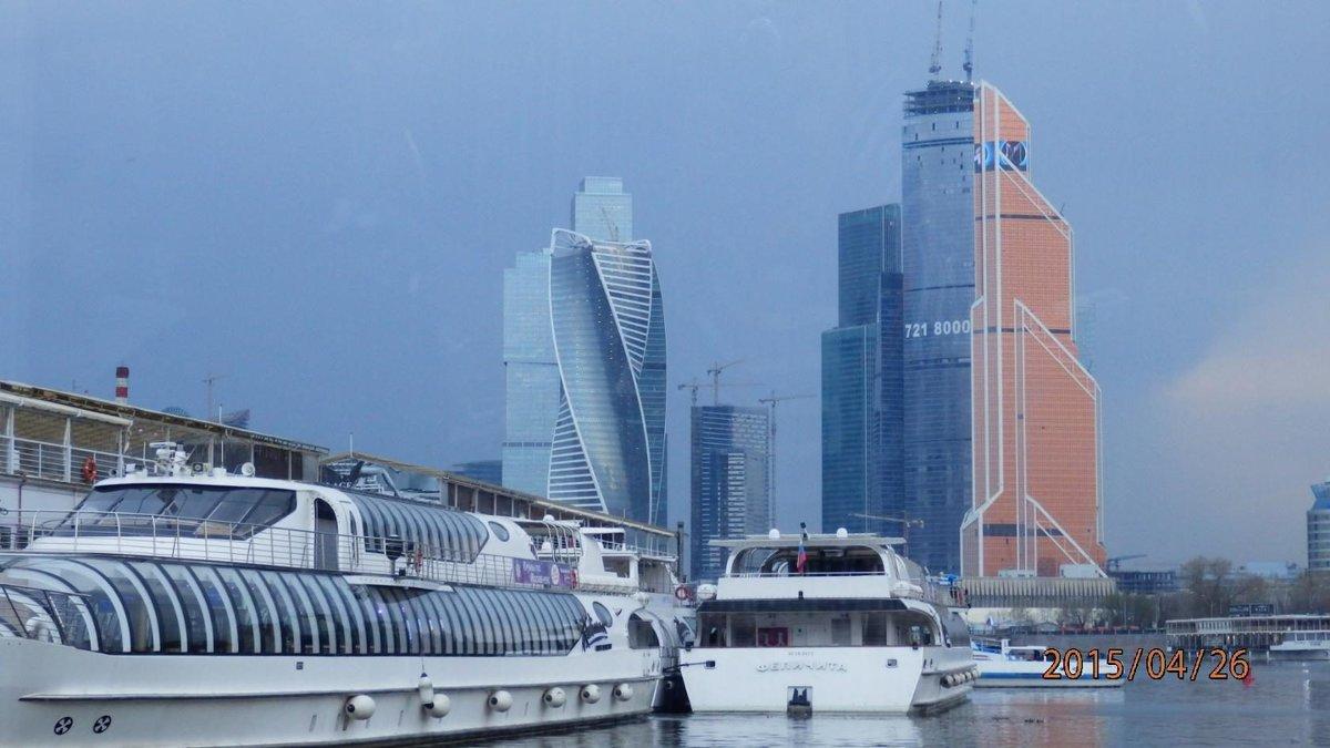 Москва - Таня