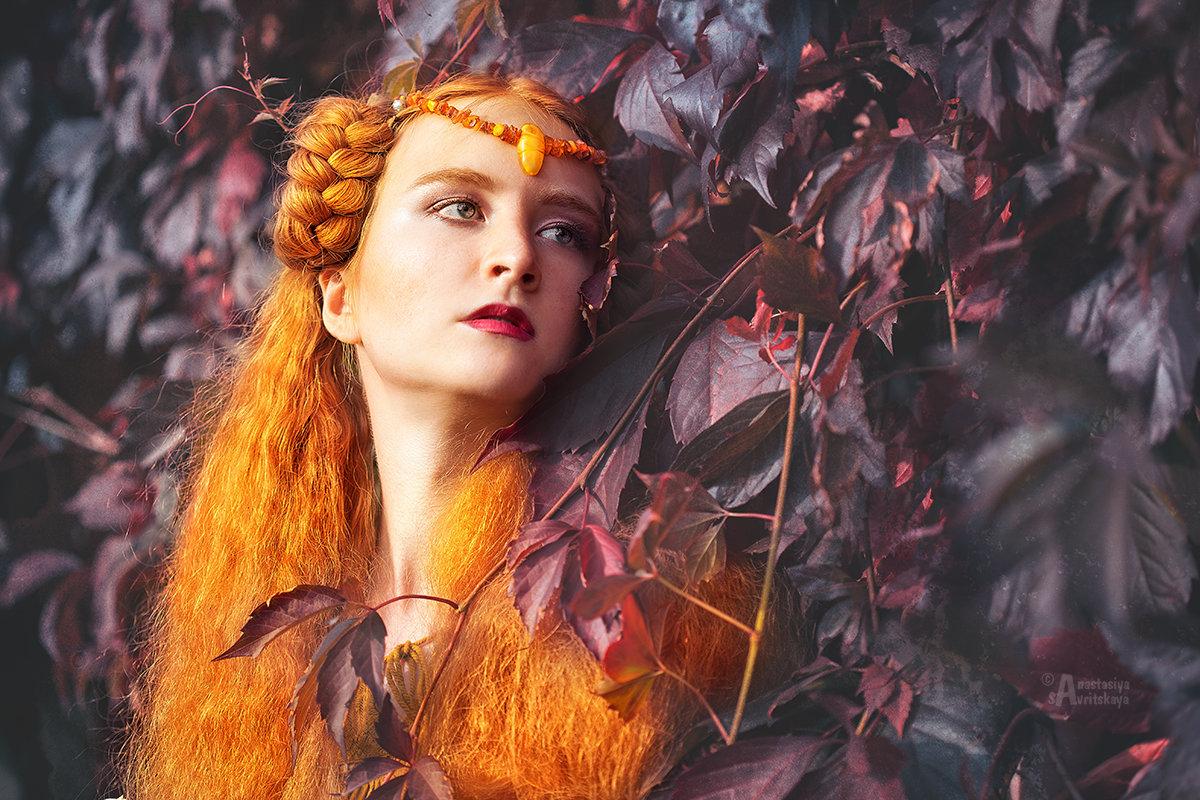 Принцесса старого замка - Анастасия