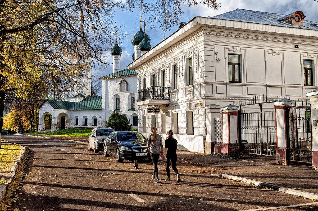 По улочкам Ярославля - Владимир Голиков