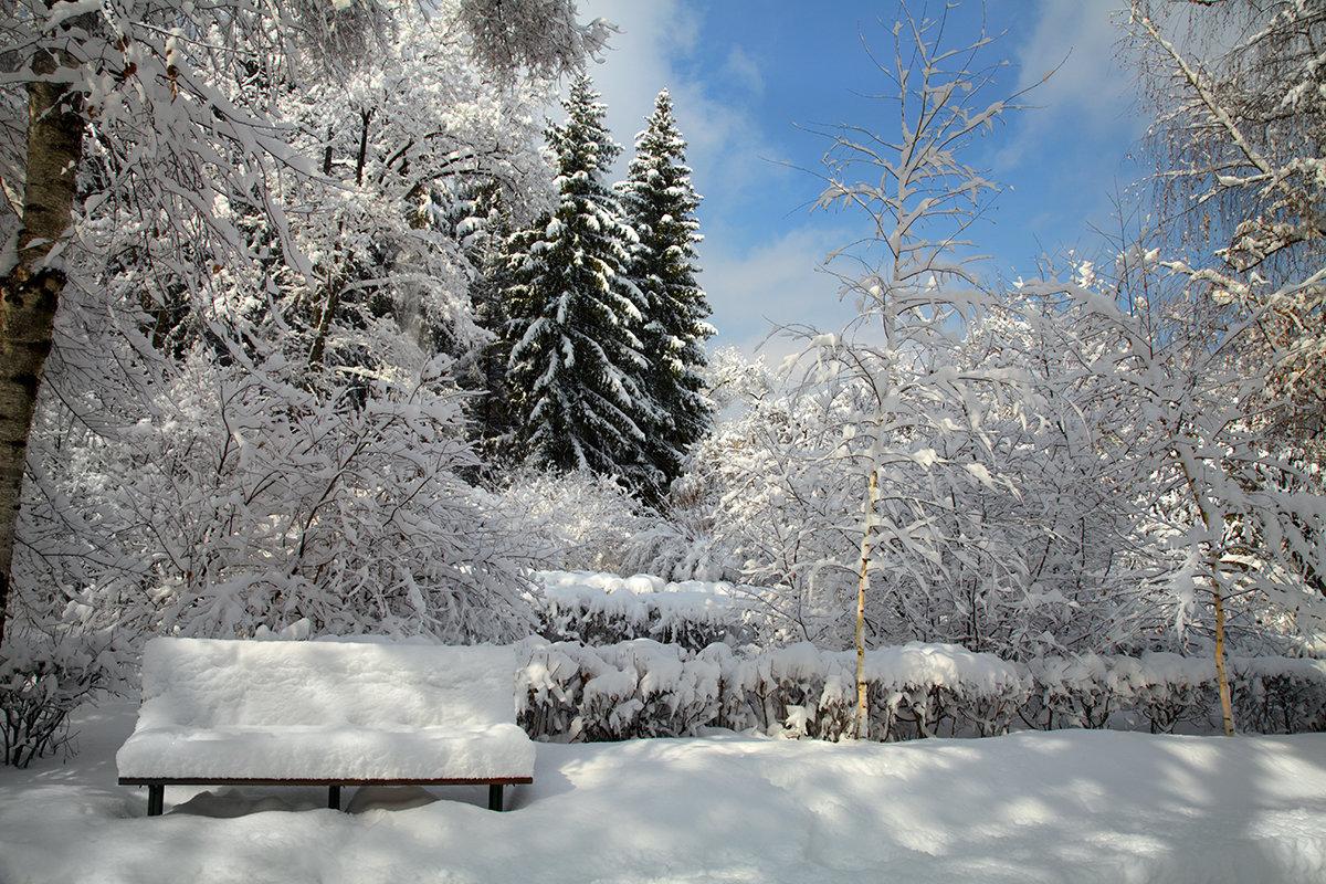 Первый снег - 3 ... - 7zan0z